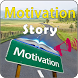 Motivational Stories - Read and Listen by Murlidhar App Studio