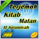 Terjemah Kitab Matan Al Jurumiyah by Amalan Dan Doa