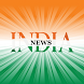 India News by Country Newspaper All Free HQ