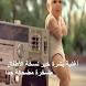 أغنية بشرة خير نسخة الأطفال مسخرة مضحكة جدا by app4you2020