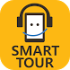 Smart Tour Guide by Korea Tourism Organization