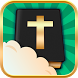 Study Bible Free Download by The Bible