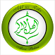 Ahl uz Zikr by Da'wat-e-Haadiyah, Alavi Bohras