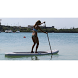 Rent Paddleboard Online