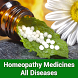 Homeopathy Medicines For All Diseases 2017