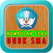 Simulasi UNBK SMK-SMA-MA by Novian App