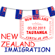 New Zealand Express Entry- Immigration