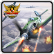 Squadron 1945 : Independence War