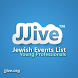 JJive : Jewish Events List by 12gurus