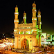 Hyderabad Tourist Places (Guide)