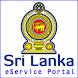 Sri Lanka e-Service Portal by ICTA Sri Lanka