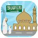 Saudi Arabia Prayer Timings