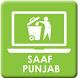 SAAF PUNJAB by Punjab IT Board