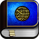 Quran malayalam by Koran