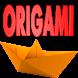 Origami Papiroflexia by DPCproducciones