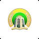 جامعة واسط by Haider Al Waili