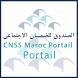 الصندوق الوطني للضمان الاجتماعي المغربي