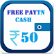 Earn Paytm Cash by kiru