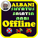 Siffatus Salatun Nabi Sheik Albani Zaria MP3
