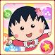 Chibi Maruko Chan Dream Stage by Animoca Brands