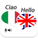 Italian English Translator by Appbodia