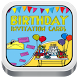 Birthday Party Invitation Card by Arthi-soft Mobile Apps
