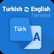 Turkish English Translator by Innovative Technology