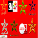 القنوات المغربية by twisse.dev2