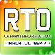 RTO Vehicle Info - Free VAHAN Registration Details by Most Usefull Apps