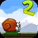 Snail jungle by Megames