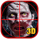 Zombie Sniper Shooting: 3D by 3Dee Space