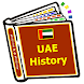UAE History by Information History World Wide Channels