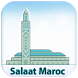Salah Maroc - Version 2016 by Best Apps 2016 - 2017