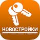 НОВОСТРОЙКИ by Мир&Dom