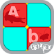 Alphabet To Words Memory Match by Educren Inc.