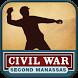 Second Manassas Battle App by NeoTreks