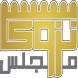 مجالس نزوى by Entej