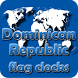 Dominican Republic flag clocks by modo lab