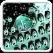 Water Drop Keyboard Theme by 7star princess