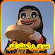 سوير راحت البر - بدون نت by kozaanmanar