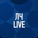 ЛЧ Live — Лига Чемпионов