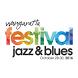Wangaratta Fest - Jazz & Blues by App Majik