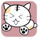 BoomBoomCat Sticker by myBridalGirl.com