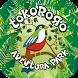 Tokororo Aventura Park