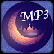 Al Quran MP3 by iMuslim Pro