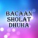 Bacaan Sholat Dhuha by junalabs