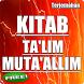 Kitab Ta'lim Muta'allim