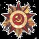 Битва за Москву 1941 by School2035