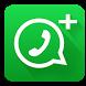 فتح رقمين واتس اب بهاتف واحد by Hsoen Networks.LLC