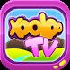 Xooloo TV: cartoons for kids by Xooloo SAS